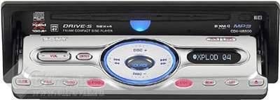 инструкция на русском Sony Cdx-ra650 - фото 3